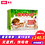 Thumbnail: 兒童植物鈣片(咀嚼片)
