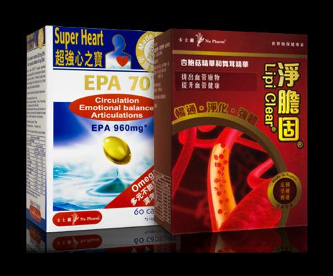 卡士蘭 淨膽固 EPA