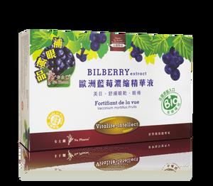 卡士蘭藍莓水