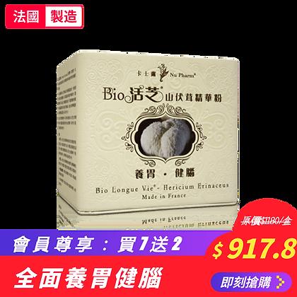 Bio活芝®山伏茸精華粉