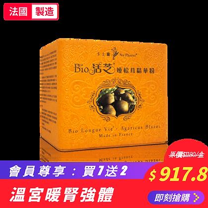 Bio 活芝®姬松茸精華粉