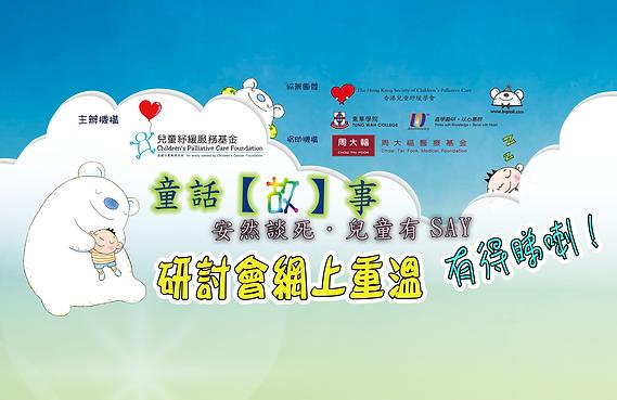 Website banner.png