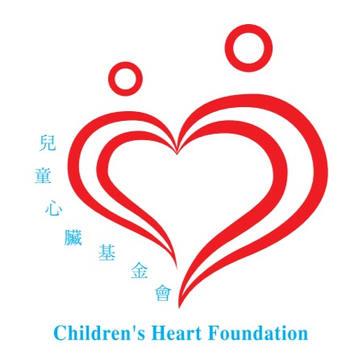 兒童心臟基金會