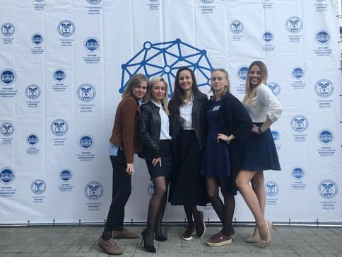 85-я международная конференция