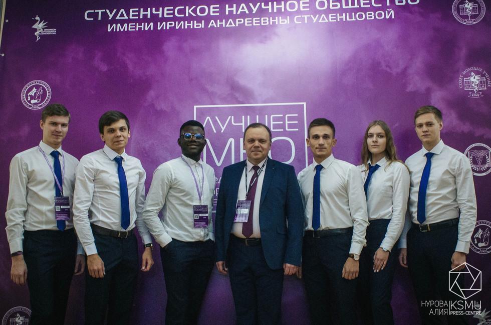 Лучшее МНО 2019, Казань
