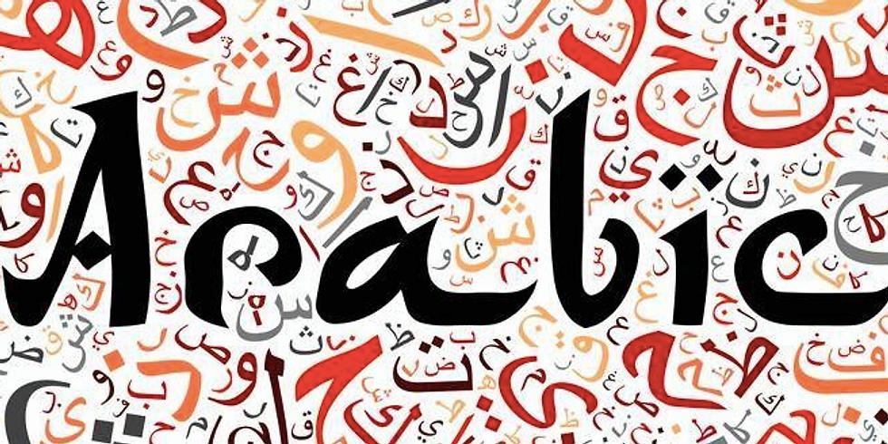 Scopri la lingua e la cultura del Mondo Arabo con Salam!