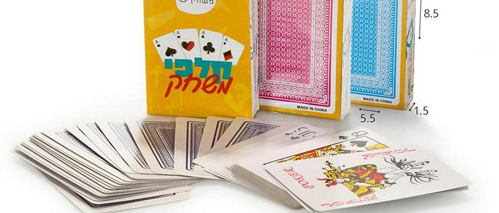 חבילת קלפי משחק קטנה