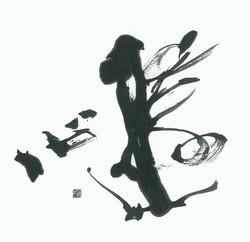 第24回墨粹会書展作品 2019