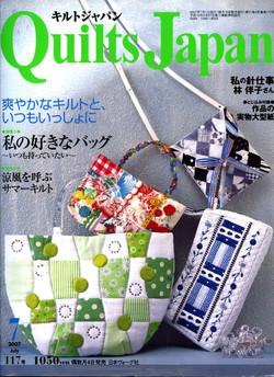 Quilt Japan 2007キルトジャパン 中沢フェリーサ