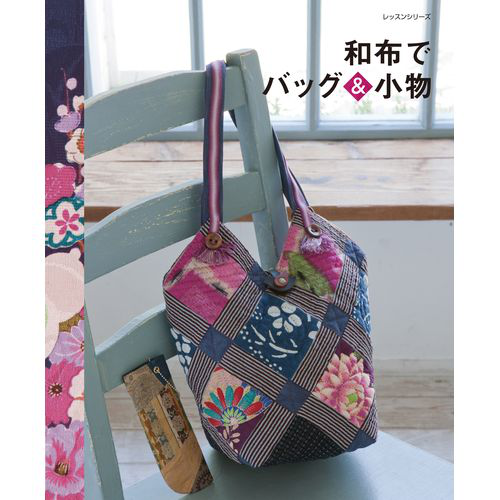 Wanuno, Bag and attachment 2015