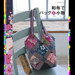 和布でバッグ