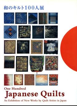 JP Quilt 100 person exhibition 2002