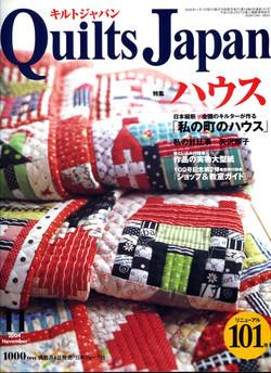 Quilt Japan 2004キルトジャパン 中沢フェリーサ