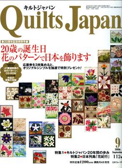 Quilt Japan 2006キルトジャパン 中沢フェリーサ