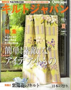 Quilt Japan 中沢フェリーサ