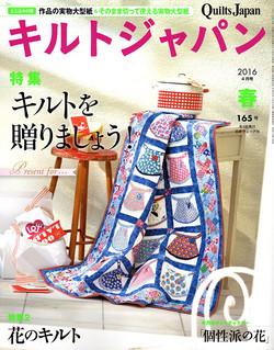 Quilt Japan