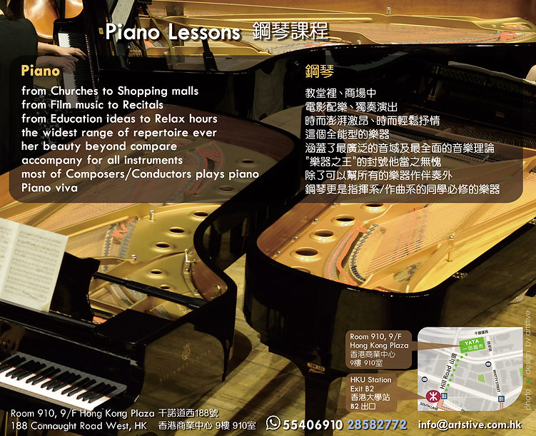 summer 2019 back Piano e.jpg