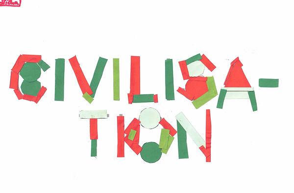 CIVILISATION_edited.jpg