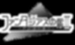 サークルカット用ロゴ.png