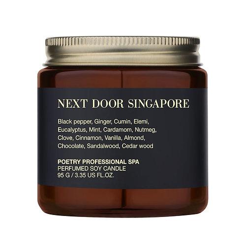 Спа-свеча Singapore