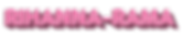 RIHANNA RAMA Logo copy.png