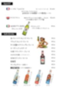 Production-Drink2.jpg