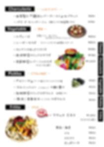 Production-Food8.jpg