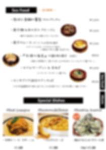 Production-Food10.jpg