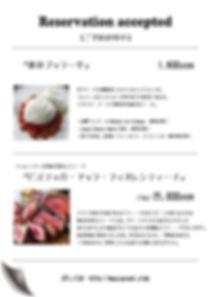 Production-Food02.jpg