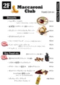 Production-Food01.jpg