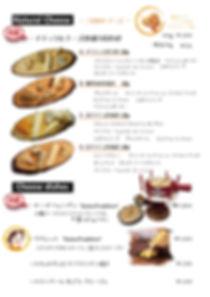 Production-Food08.jpg
