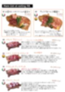 Production-Food3.jpg