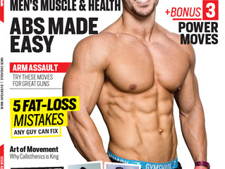 Bathroom Basics for Men? Read the latest from Men's Muscle and Health.