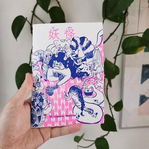 Yōkai, a zine by Nanami Takeuchi