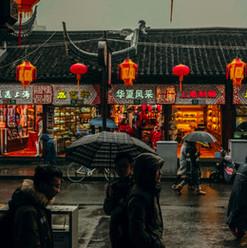 雨の日の上海