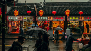 Awesome internship opportunities being offered in China