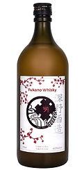fukano_japanese_whisky_2018_edition_750m