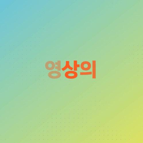 LIVE STREAMING - 001