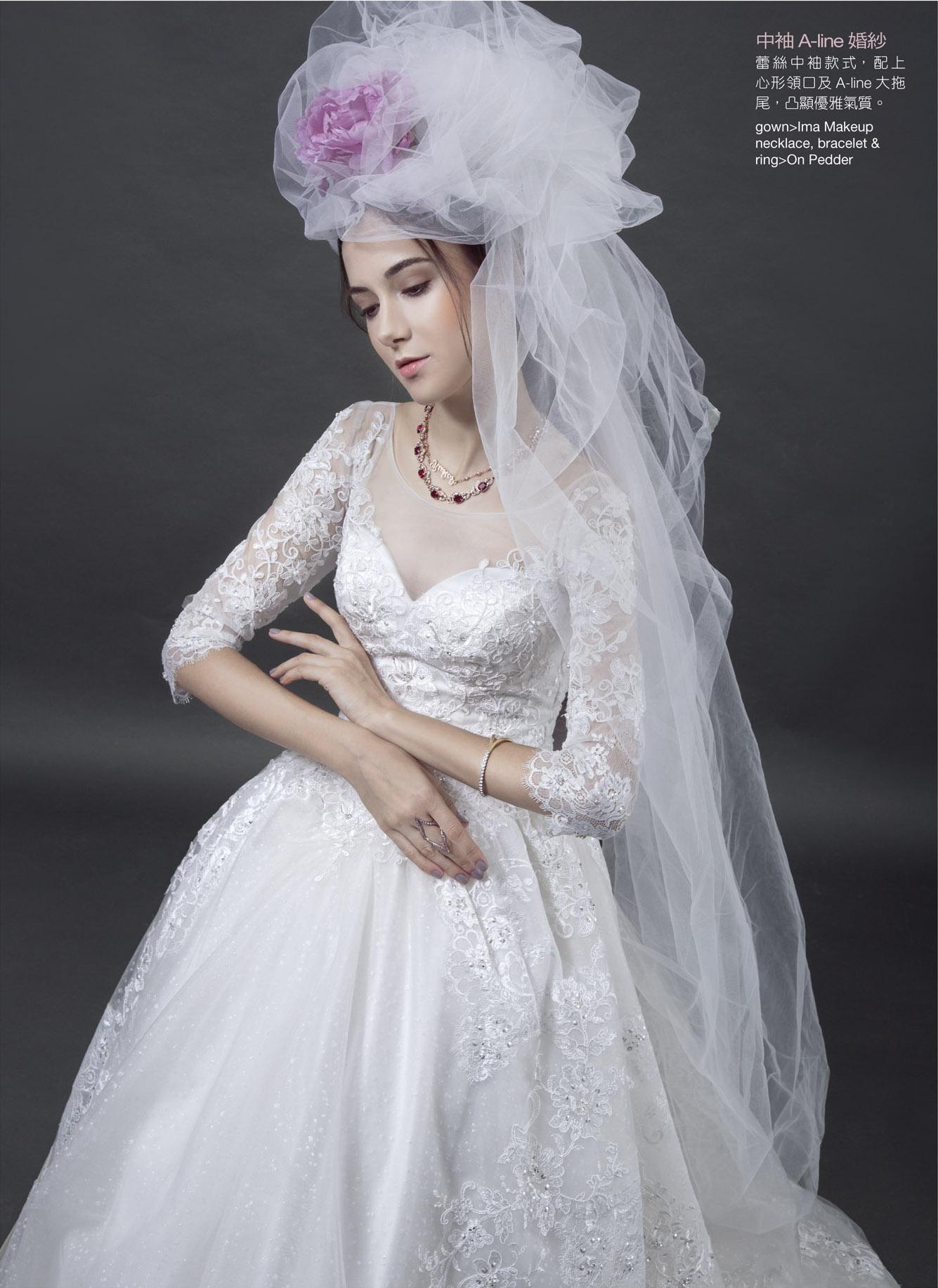 Ima makeup 婚紗禮服