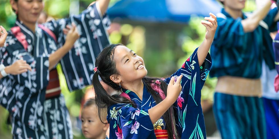Penang Yosakoi Parade 2020