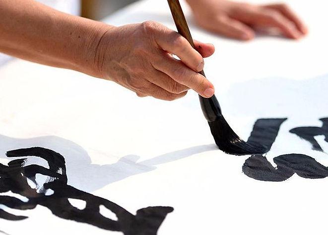 calligraphy PH.jpg