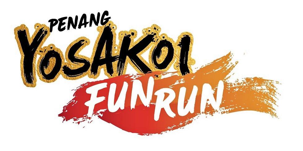 Yosakoi Virtual Run