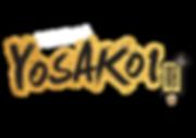 PGYosakoi20_Elements_050919-01 Logo.png