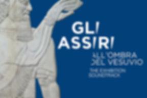 Assiri_cover_1 (1).jpg