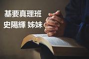 Prayers_edited.jpg