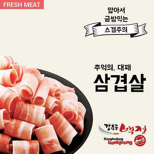 Thin Prime Pork Belly (350g)