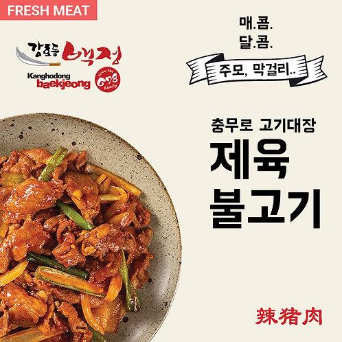 Spicy Pork Bulgogi (350g)
