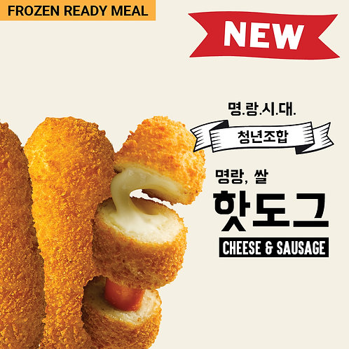 FR27. Half & Half MR Hotdog 3 Pack