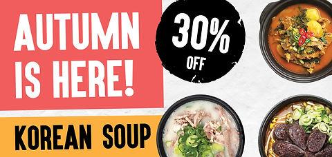 seoulfoods_soup_web_mainpage_banner.jpg