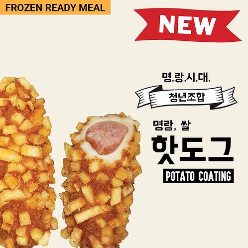 FR28. Potato Coating MR Hotdog 2 Pack